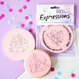 Sweet Stamp OUTboss Expressions Eid Mubarak