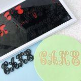 Sweet Stamp Monogram Embossing Set