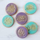 Sweet Stamp Ramadan Embossing Elements Ramadan