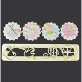 FMM Cutters Adorable Baby Set