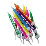 Happy Birthday Candles Multi-Coloured Pack of 12